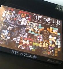 「ゲームマーケット2012秋」に関する記事